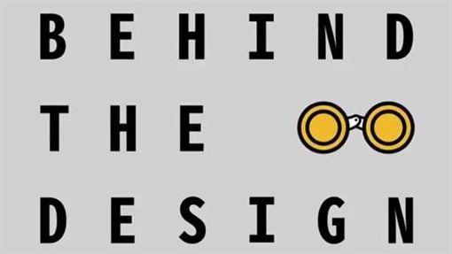 2017 國立成功大學工業設計系年度畢業設計展│設計背後(圖/翻攝自YouTube)