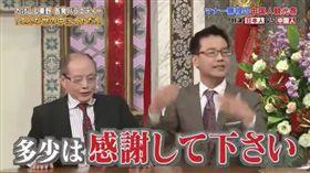 中國代表指日本應要感謝中國人帶來的旅遊收益。圖/翻攝自《新假期周刊》