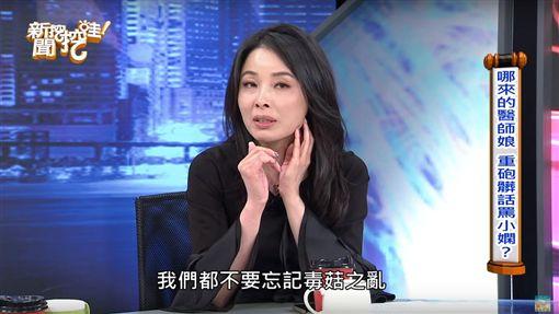 呂文婉(圖/翻攝自新聞挖挖哇YouTube)