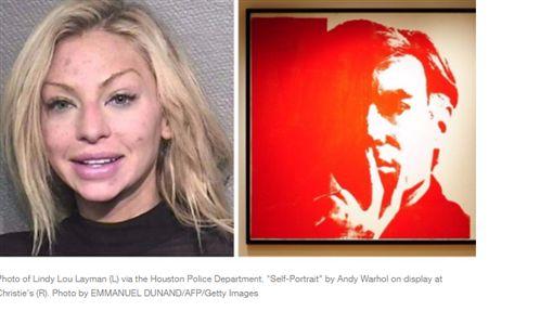 美國,德州,休士頓,畫作,名畫,作品,毀損,律師,安迪沃荷https://www.vice.com/en_us/article/xw4wp7/drunk-woman-allegedly-destroyed-trump-fundraisers-warhol-art-on-first-date-vgtrn