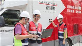 遠傳電信提供 行動網路 行動基地台