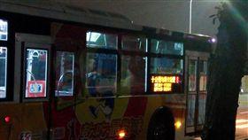 公車 司機 https://www.facebook.com/162608724089621/photos/a.162626540754506.1073741828.162608724089621/599580880392401/?type=3&theater