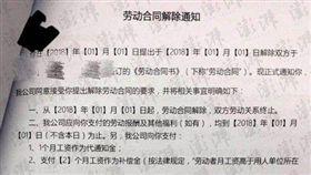 萬達集團王健林旗下的萬達網絡科技傳出大裁員/搜狐