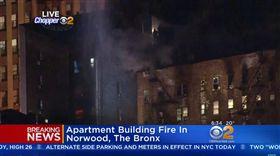 紐約公寓大火至少12死 25年來傷亡最慘重 圖/翻攝自CBS New York YouTube https://www.youtube.com/watch?v=W3OostBLs6I