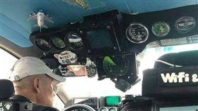 網友表示,跳上小黃還以為自己進到飛機駕駛艙。(圖/翻攝爆廢公社)