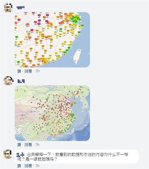 鄭明典分析大陸沙塵暴「黑爆」現象,引起陸網友質疑嗆聲。(圖/翻攝鄭明典臉書)