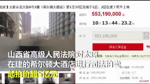 淘寶啥都賣!出26億山西第一高樓就賣你 ID-1195356