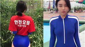 救生員,背影,韓國,南韓,泳池,泳衣,辣妹,正妹 圖/翻攝自ig