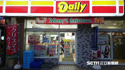 日本Daily YAMAZAKI便利商店,便利超商(記者翁堃泰/攝影)