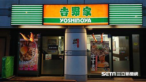 日本吉野家,日本YOSHINOYA,日本牛丼店(記者翁堃泰/攝影)