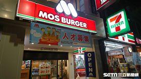 摩斯漢堡,MOS BURGER,速食店,漢堡店(記者翁堃泰/攝影)