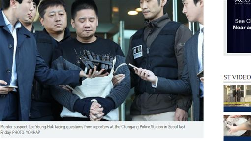 南韓,李永學http://www.straitstimes.com/asia/east-asia/south-koreans-gripped-by-molar-daddy-murder-case