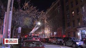 紐約公寓惡火奪12命  3歲童玩爐火釀禍(圖/翻攝自CBS This Morning YouTube)