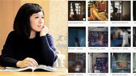 情慾作家艾姬,合成圖/翻攝自臉書、mega