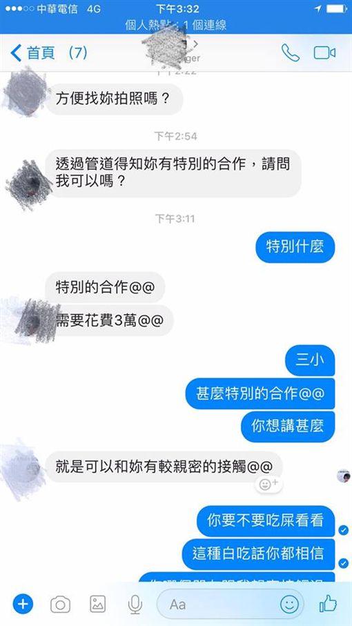 「情色教主」雪碧,工程師約特別合作(圖/臉書)
