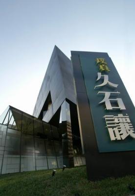 台灣,大樓,公寓,小室哲哉,久石讓,夏目漱石(google map)