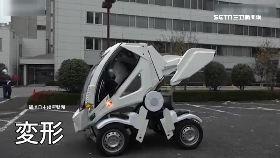 變型鋼彈車1200