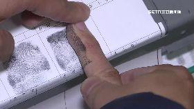 油墨壓指紋1200