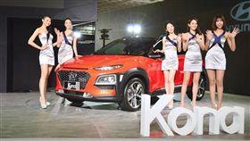 Hyundai Kona。(圖/鍾釗榛攝影)