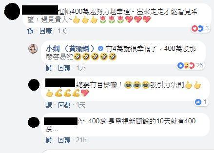小嫻/翻攝自臉書