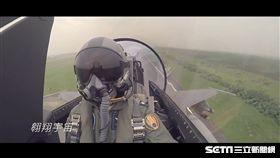 空軍司令部推跨年影片「2018,創造無限」