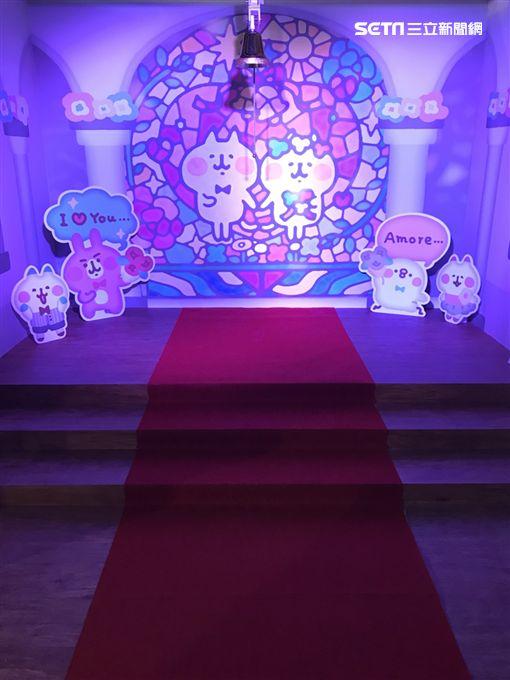 卡娜赫拉的愜意小鎮,特展,貼圖,P助,粉紅兔兔,寬宏藝術,華山