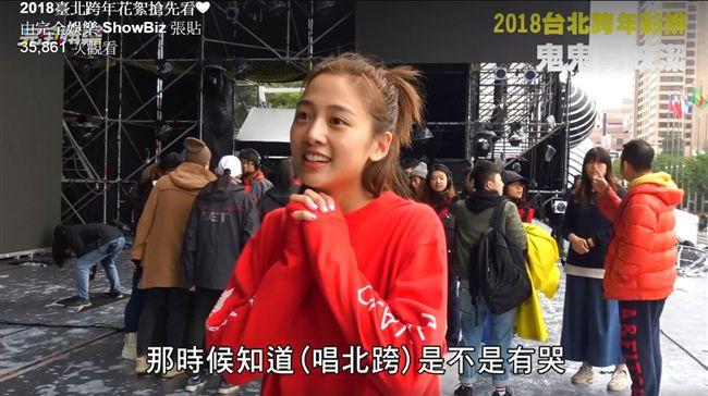 2017,跨年,台北,畢書盡,Bii,周湯豪,盧廣仲,鬼鬼(圖/翻攝自完全娛樂臉書)