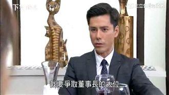 手握陳嘉君把柄 丁力祺將成董事長?