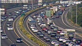 高公局提供 高速公路 塞車 路況 國道