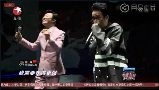 費玉清合體TT 東方衛視跨年2018/翻攝自東方衛視