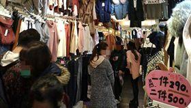 逛街,買衣服,士林夜市,服飾店,爆粗口/爆廢公社