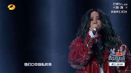 張惠妹湖南衛視2018跨年/翻攝自芒果tv