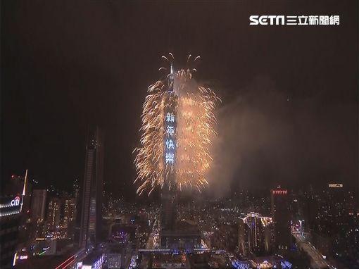 2018台北跨年,101 ID-1197832