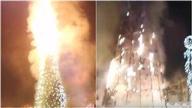 跨年,2018,新年,聖誕樹,火災,俄羅斯,Yuzhno-Sakhalinsk,主辦單位 圖/翻攝自YouTube https://goo.gl/uAXMZW
