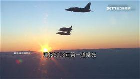 回嗆金正恩?南韓FA-50戰機升空