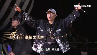 歌手接力開唱 北跨晚會變大型KTV