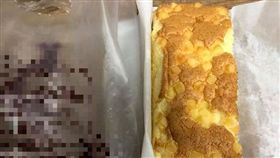 裸賣蛋糕/爆怨公社