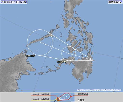 日本氣象廳熱帶性低氣壓/天氣風險公司分析師吳聖宇臉書