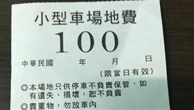 台南,安平,停車,公有停車場.收費