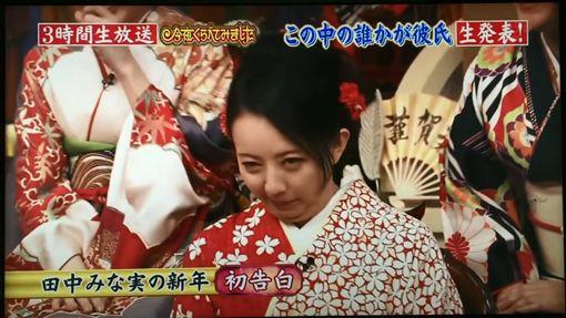 高橋由美子(圖/翻攝自YouTube)