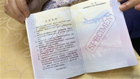 新護照誤植圖樣 將印防偽貼紙補救第二代晶片護照55萬本內頁底圖誤植類似美國機場圖樣,外交部31日晚間召開臨時記者會宣布,將印製防偽貼紙貼在印錯頁面,不需銷毀護照。中央社記者王飛華攝 106年12月31日