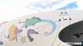 「麗娜輪」纜繩斷裂 撞擊靠泊蘭陽軍艦及淮陽軍艦害進水