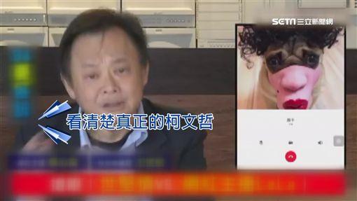 台北市議員王世堅,鄉民,網友,世堅被慘電1800