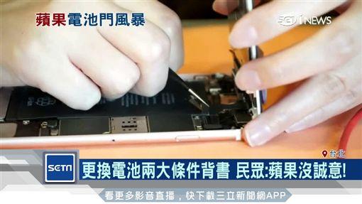 蘋果,iPhone,電池,德誼,Studio A,果粉,App,檢測