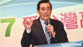 前總統馬英九出席2017愛台灣高峰論壇。圖/記者林敬旻攝