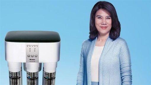 格力電器董事長董明珠/格力官網