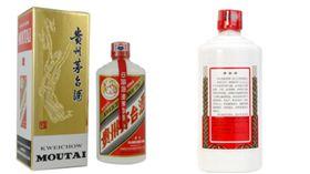 貴州茅台酒 合成圖/翻攝自《酒仙網》