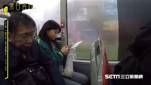 柯文哲 政客日常 搭公車 翻攝網路