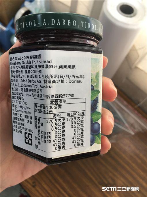 奧地利進口的知名品牌「D'ARBOD'ARBO 70%藍莓果醬(BLUEBERRY DOUBLE FRUIT SPREAD)」,在邊境被驗出輻射超標。(圖/食藥署提供)