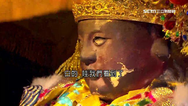 廣澤尊王「翻白眼」 顯神威剋壞東西